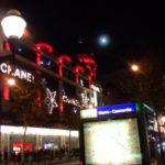 Christmas time in Paris… Bonne fin d'année 2011;)