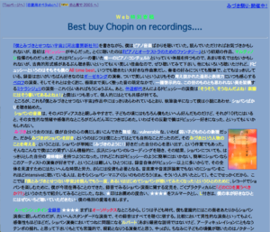 best buy chopin
