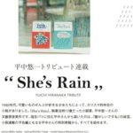 マガジンハウスHanakoで過去の作品が連載掲載:)