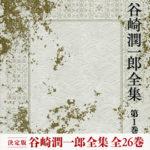 zenshu 2015-2017