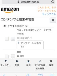 iphone640x853