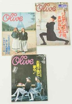 olive-paris-trois-numeros